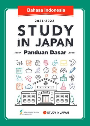 Study in Japan Guide