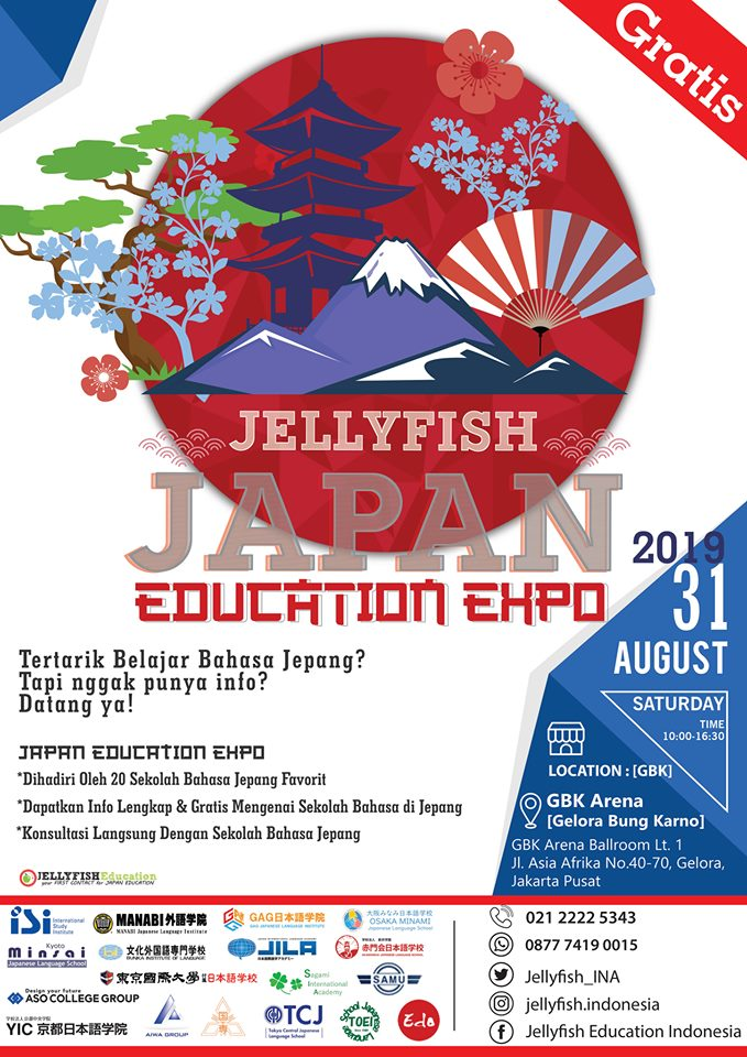 Japan Education Expo 2019! 🎓